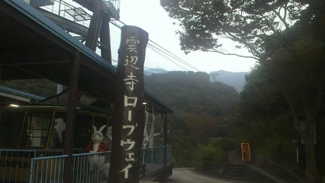 日本縦断徒歩旅行(<br />  四国遍路編) <br />  第2日目