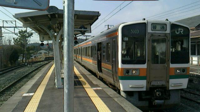 飯田線全線乗車