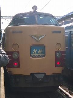 P1030817