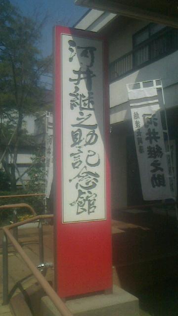 JR東日本乗り残し消化の旅2日目