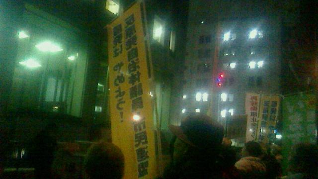 関電支社前抗議行動