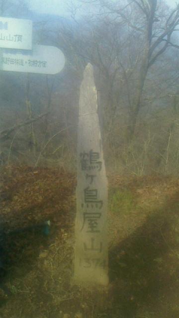 リハビリ山行