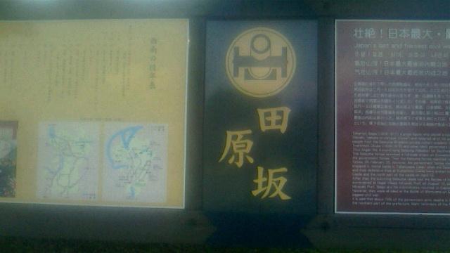 熊本ボランティア2日目