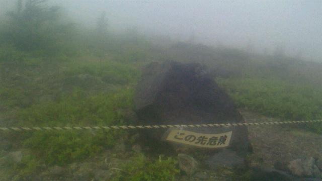 北海道太平洋岸ツーリング初日(北海道新幹線乗車と駒ヶ岳)