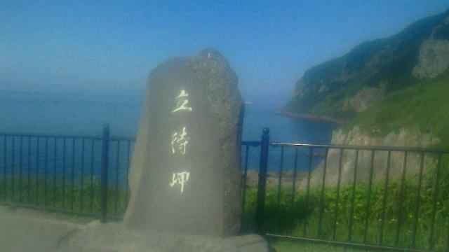 北海道太平洋岸ツーリング二日目函館から森の海岸線