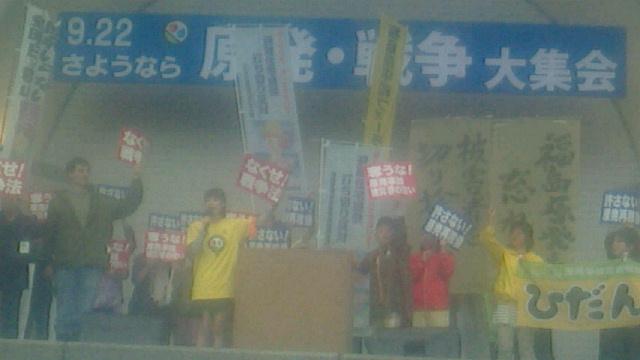 原発・戦争反対集会in<br />  代々木公園