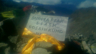 ランタントレッキング(<br><br>  携帯版)  <br><br>  シンゴンパからゴサイクンド及びスリヤピーク登頂